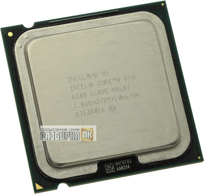 Процессор S775 Intel® Core2Duo 6300