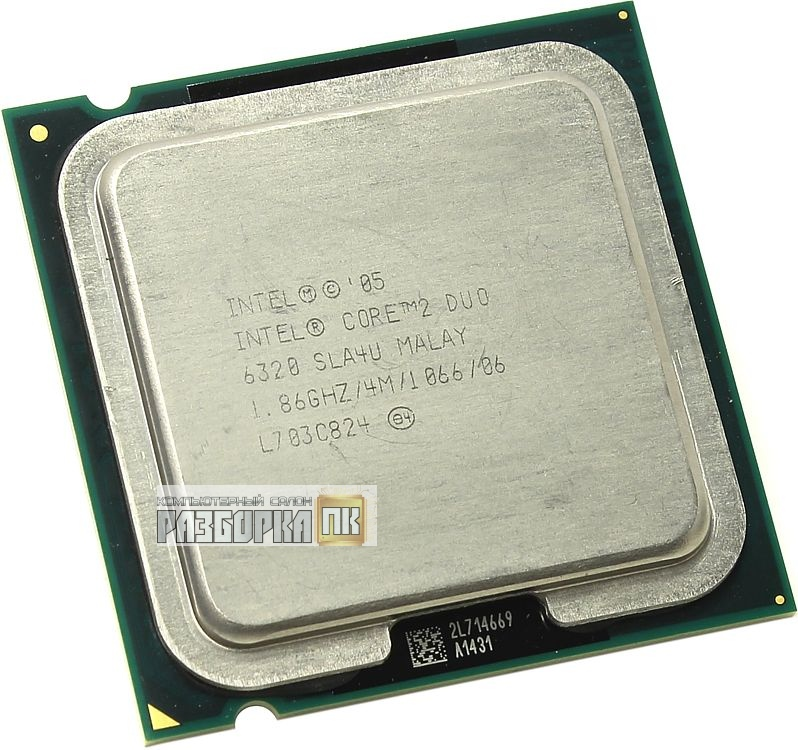 Процессор S775 Intel® Core2Duo 6320