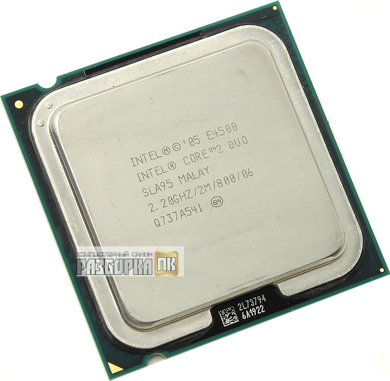 Процессор S775 Intel® Core2Duo E4500