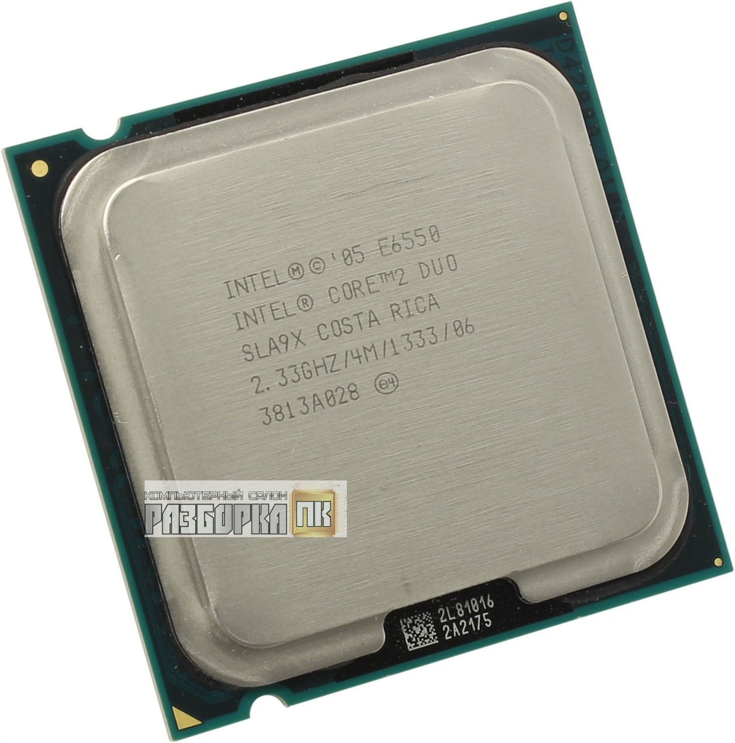 Процессор S775 Intel® Core2Duo E6550