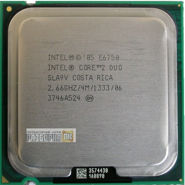 Процессор S775 Intel® Core2Duo E6750