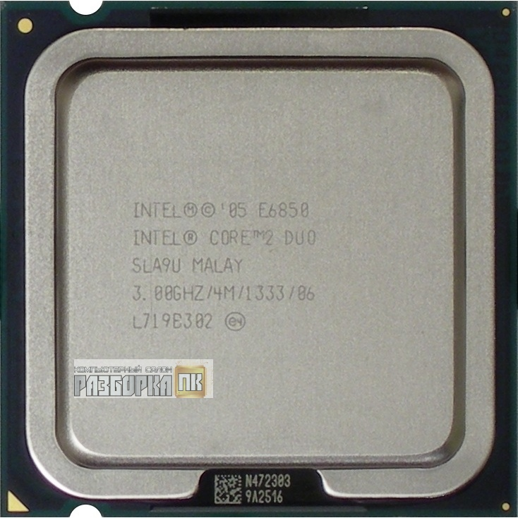Процессор S775 Intel® Core2Duo E6850