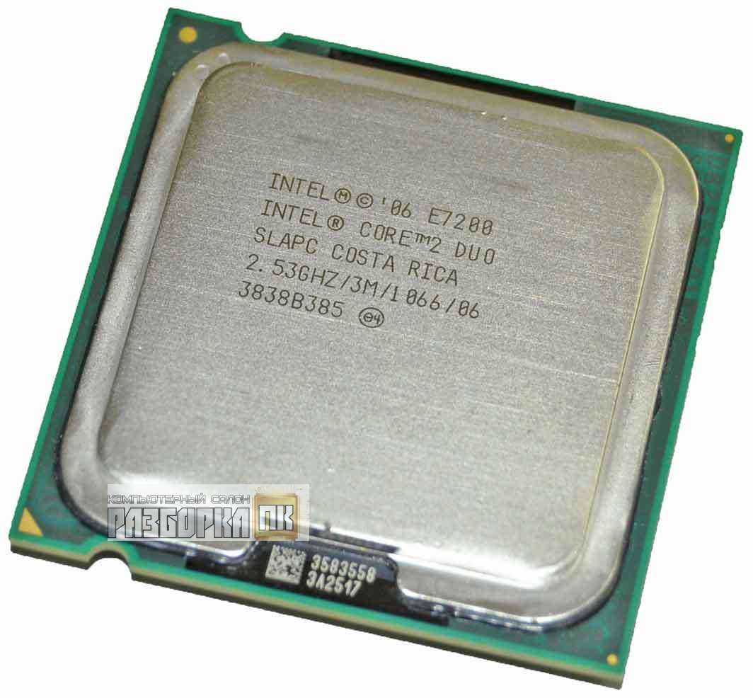 Процессор S775 Intel® Core2Duo E7200