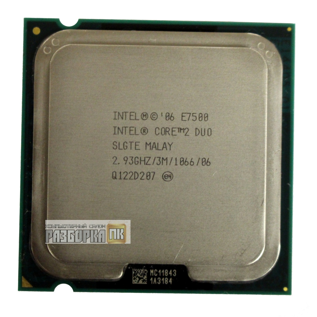 Процессор S775 Intel® Core2Duo E7500