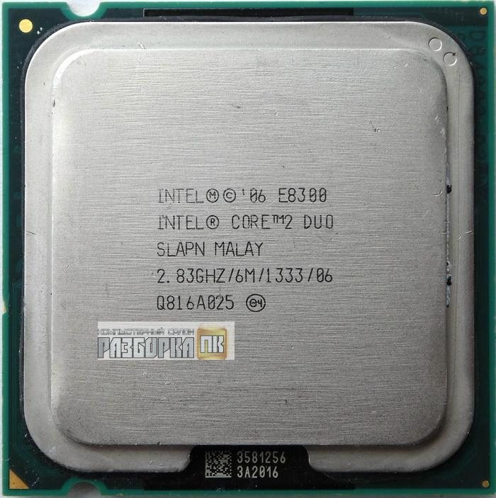 Процессор S775 Intel® Core2Duo E8300