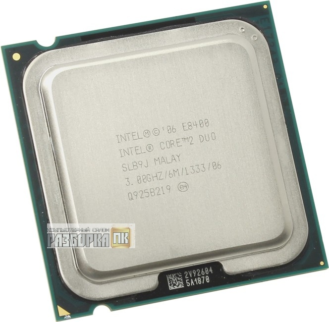 Процессор S775 Intel® Core2Duo E8400