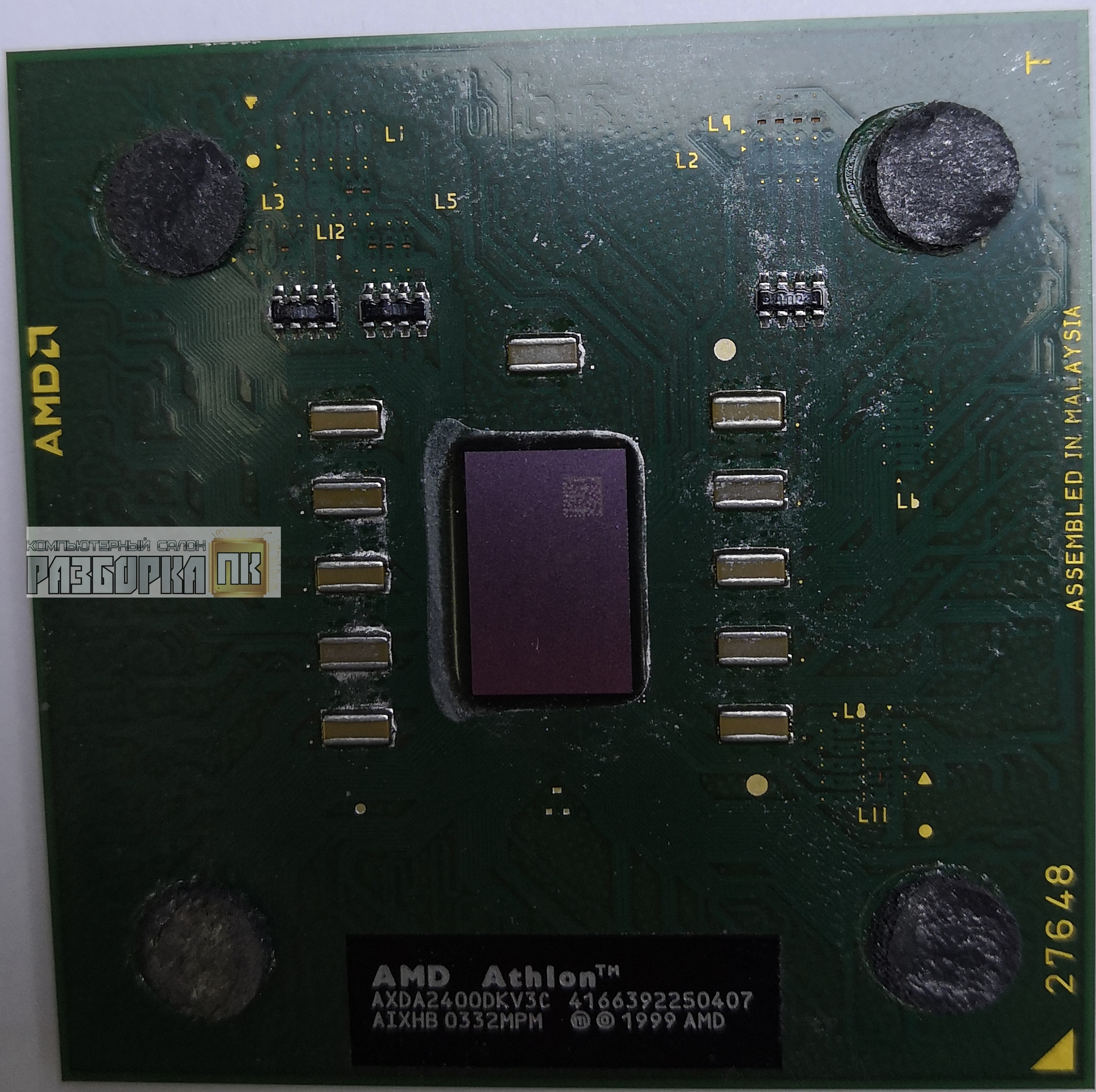 Процессор S462 AMD Athlon XP 2400+ AXDA2400DKV3C