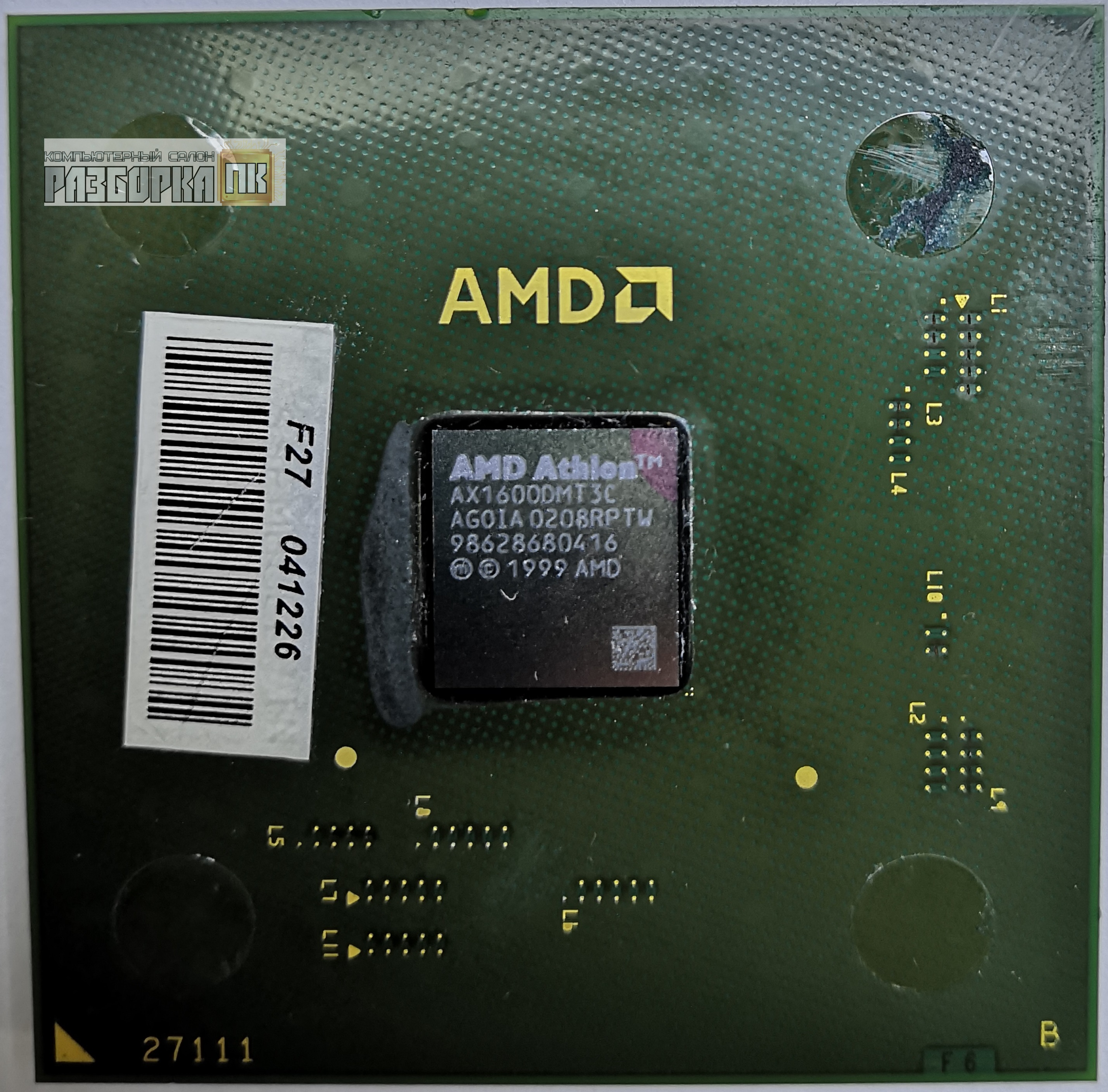 Процессор S462 AMD ATHLON XP 1700+