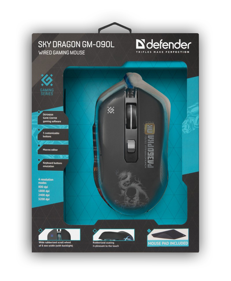 Мышка 	USB игровая Defender SKY Dragon GM-090L WO Special Edition
